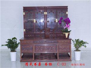 清式书桌书柜