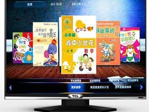 TCL王牌电视55��