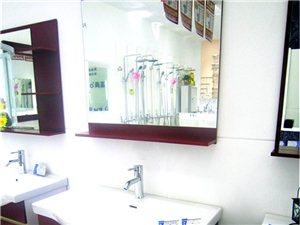 浴室柜艾伦290浅棕a535b905h1900