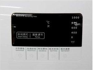 海信(Hisense)洗衣�CXQG70-A1050白色
