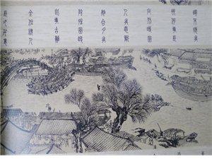 卓雅壁纸:仿古月满西楼系列