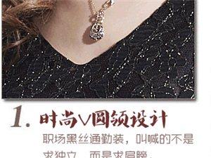 秋冬新款女装雪纺灯笼袖v领长袖包臀蕾丝拼接性感修身打底连衣裙