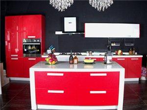 大信厨柜高光吸塑系列―红色