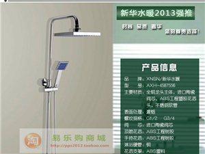 XHSN新�A水暖花�⑻籽b淋浴器全�~5年� 保包安�b