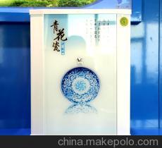 健合康家用优雅9级青花瓷系列超滤能量净水器