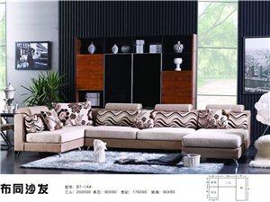 不同沙发系列