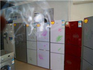 海��三�T�能冰箱