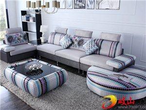玫瑰仙妮新品沙发a系列