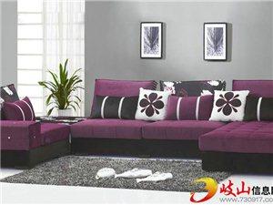 玫瑰仙妮新品沙发B系列