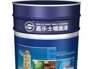 护墙宝外墙漆