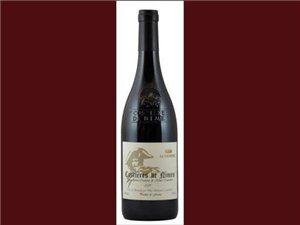 法国皇冠尼姆红葡萄酒
