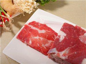 后腿方块羊肉