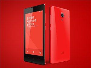 红米手机标准版