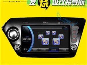 西玛起亚K2GPS导航数字高清汽车车载智能导航一体机
