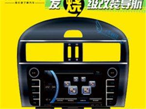 西玛日产汽车新骐达高清智能导航一体机改装7寸屏专车专用