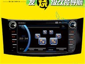 西玛日产汽车新轩逸数字高清智能导航一体机改装8寸屏专车专用