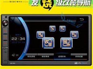 西玛日产骐达专用导航改装数字高清多媒体导航一体机7寸屏