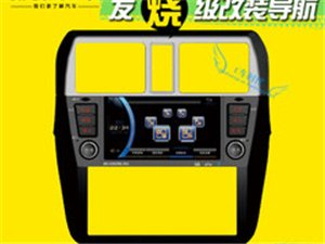 西玛五菱荣光汽车专用导航一体机GPS导航改装屏带蓝牙