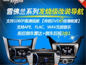 西玛现代新悦动汽车数字高清专用导航一体机GPS导航改装8
