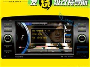西玛比亚迪F3/F3R/F3DM专用高清GPS车载导航一体