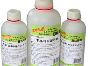 甲醛溶解酶