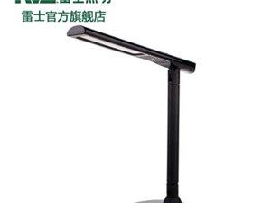 雷士照明雷士LED护眼台灯超大功率9瓦LED台灯