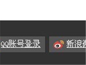 秦安论坛专题v2上线公告