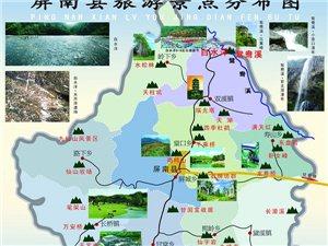 澳门牌九网址县旅游景点分布图