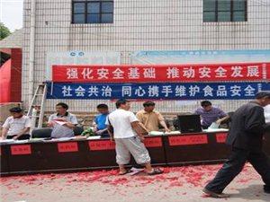 陆良县活水乡强化安全宣传,确保农机安全生产