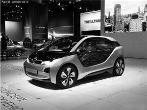 宝马i3电动车明年入华 开辟豪华车细分市场