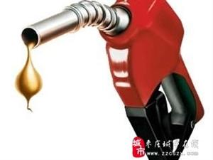 国际油价回落 国内成品油价节后或稳中下行