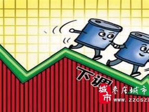 国际油价跌至新低 国内油价月底有望下调