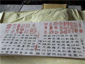 书法泰斗贺志乾:一个残疾人的艺术追求