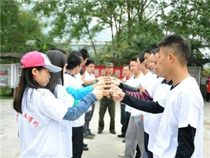 铜仁举办青年交友沙龙活动