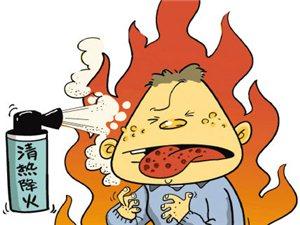 威尼斯人娱乐平台人冬季上火吃什么好