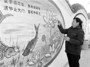 """永丰农民画家肖发群在肖家村""""文化墙""""上绘画"""