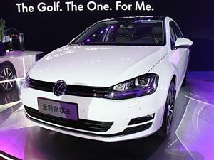 国产高尔夫7售12.19-18.29万元
