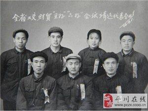 全国劳模仇世英向平川区档案馆捐赠珍贵照片