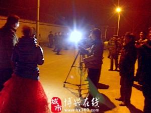 2014博兴网络春晚外景拍摄已经开始