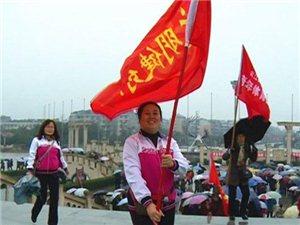 夹江:500妇女参与巾帼健步行欢庆三八节