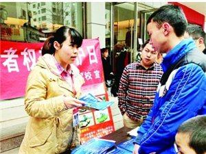 """遂宁市运管处开展""""富民路,连心桥""""驾校专项整治活动"""