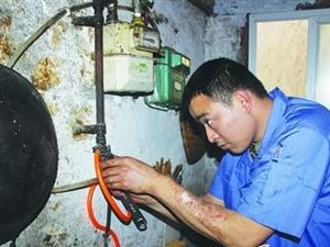 燃气公司城管部门联合整治