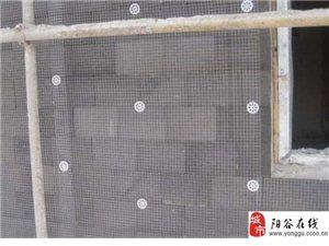 出售屋面保溫板、防火門芯板、外墻保溫的防火隔離帶