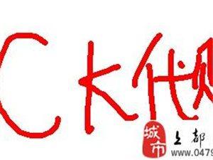 CK代购_www.999daigou.com