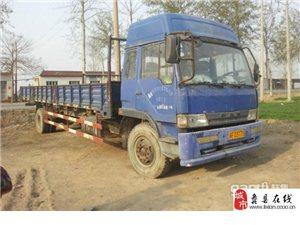 出售9.6米的解放货车一辆