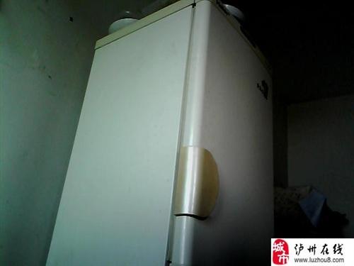 毕业加工作调动转让二手冰箱