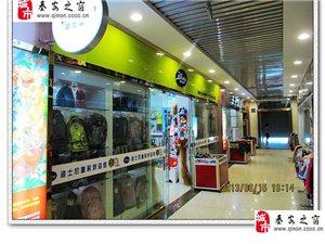 中国十大品牌童装迪士尼|叮当猫甘青宁招商