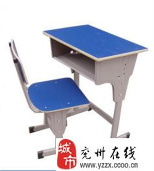全新學生桌凳