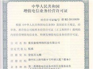 中国缴费网综合缴费平台免费加盟
