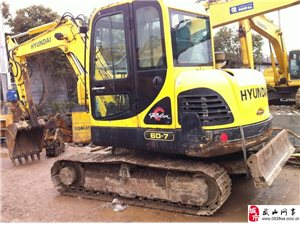 武山县出售现代60-7挖掘机 二手现代挖机